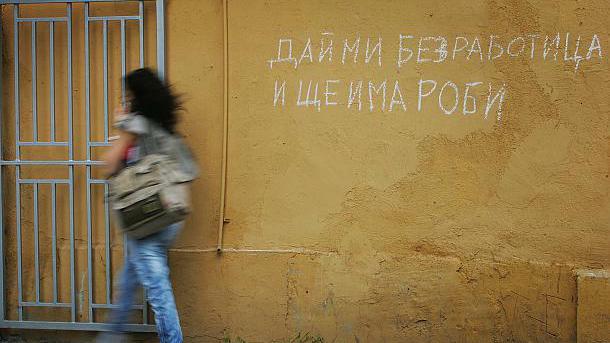 Предлагат над 1300 работни места на специализирана борса в Бургас