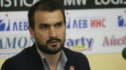 Кристиян Добрев