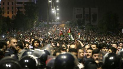 Протестите в йорданската столица Аман в неделя вечерта.
