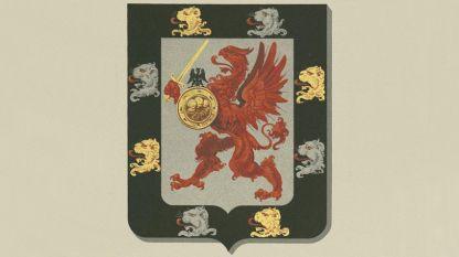 Гербът на Романови