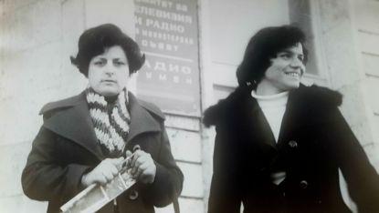 Виолета Събева - вляво