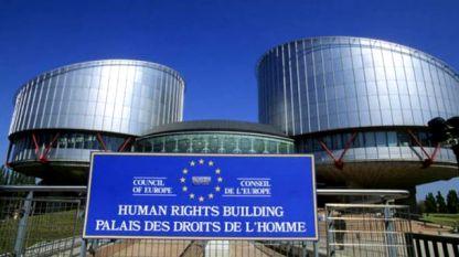 Сградата на Европейския съд по правата на човека (ЕСПЧ) в Страсбург.