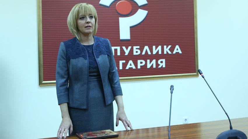 Bulgaria's Ombudsman Maya Manolova