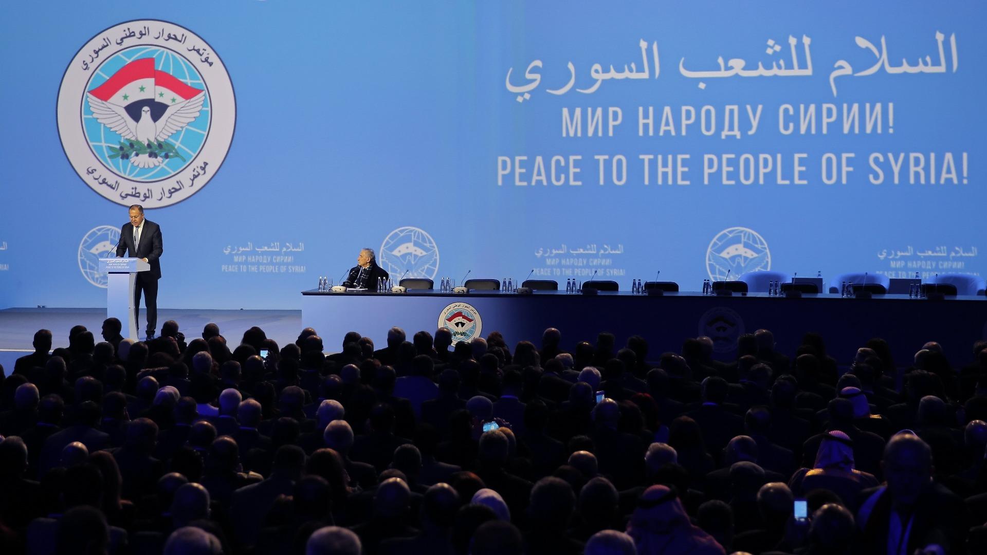 Външният министър на Русия Сергей Лавров на откриването на конгреса в Сочи