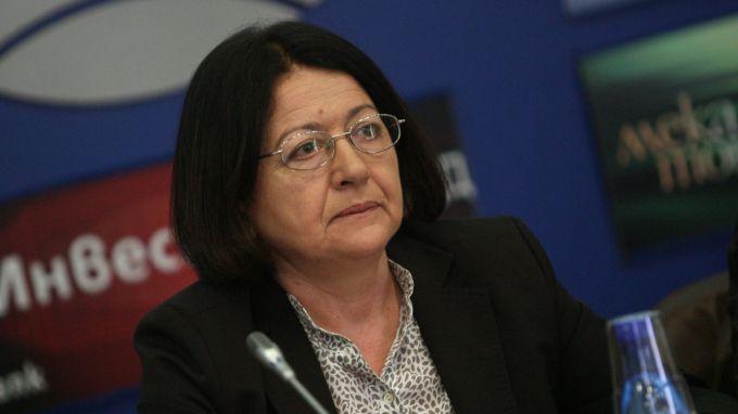 Гергана Жулева
