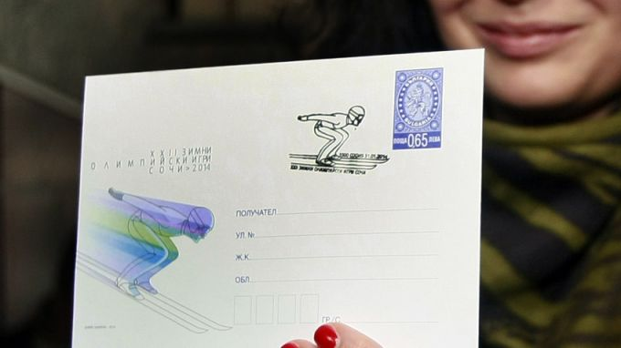 First Stamp For Olympics 2014 Now Validated