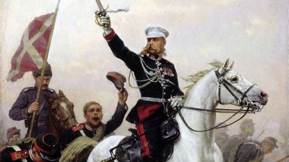 Портрет на генерал Скобелев от Николай Дмитриев Оренбургски