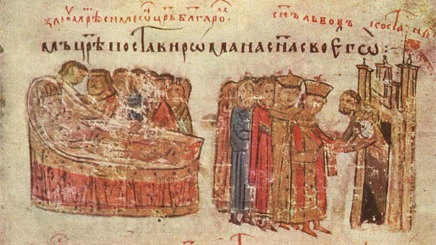 Смъртта на цар Петър, миниатюра от Ватиканския препис на Манасиевата летопис