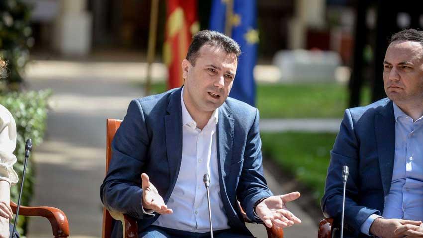 Photo: vlada.mk