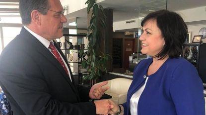 Корнелия Нинова и еврокомисар Марош Шефчович в Братислава