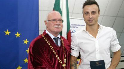 Бербатов има лиценз