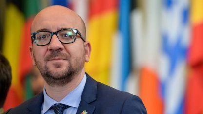 Председателят на Европейския съвет Шарл Мишел