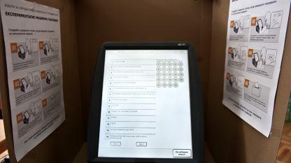За пръв път машинното гласуване беше приложено експериментално по време на изборите за Европейски парламент през 2014 година
