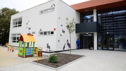 Детска градина във Варна