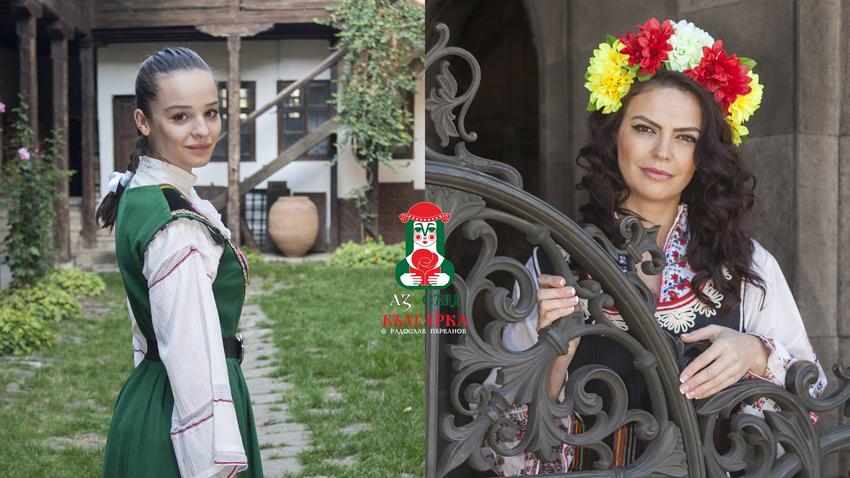 Une femme bulgare » Tel est l intitulé de la nouvelle exposition du  photographe Radoslav Parvanov qui a réuni les portraits de 25 jeunes femmes  bulgares en ... 5020f2626ca