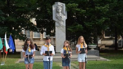 Monumenti i Vasill Levskit