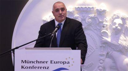 Премиерът Борисов направи коментара от Мюнхен, където е за участие в конференция по сигурността.