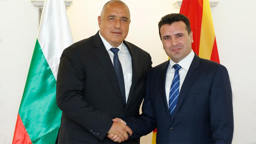 Bojko Borissow und Zoran Zaev