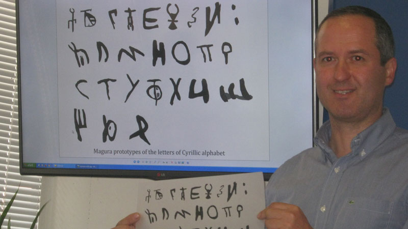 Емил Цанков, заместник председател на Археологическо дружество- Белоградчик