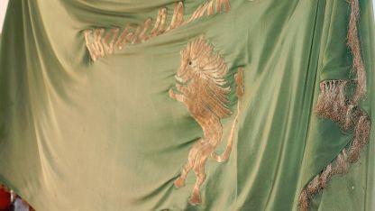 Знамето на четата на Христо Ботев