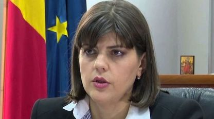 Лаура Кевеши