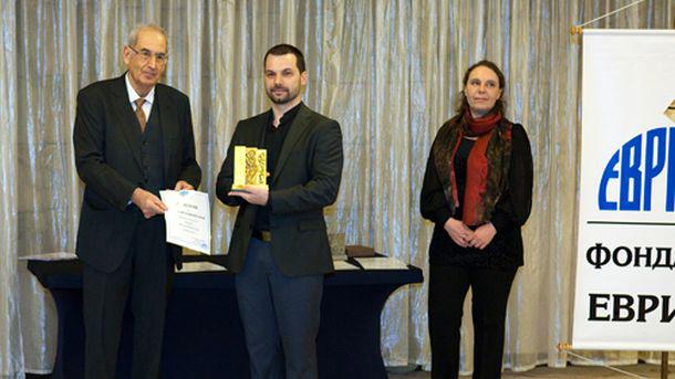 Светослав Стоев получава наградата