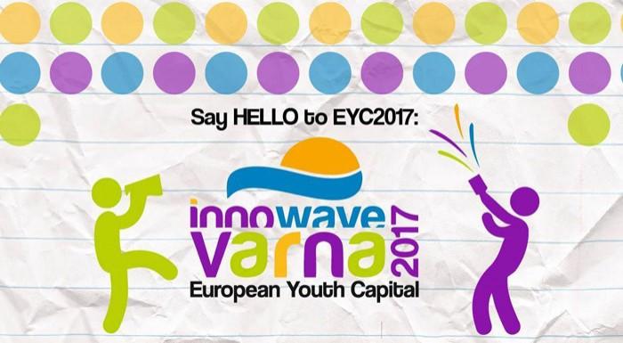 Варна–Европейска младежка столица 2017