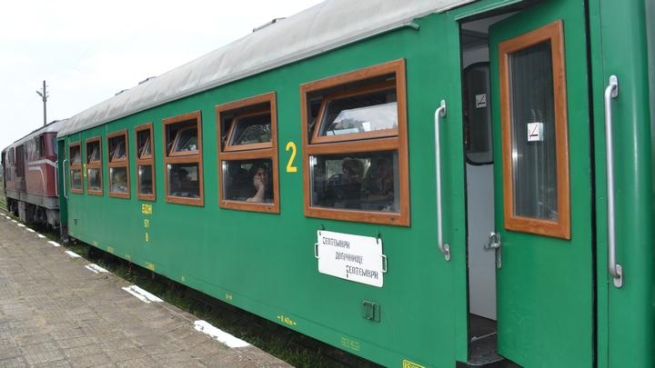 За първи път у нас работи железопътен аудио тур, който