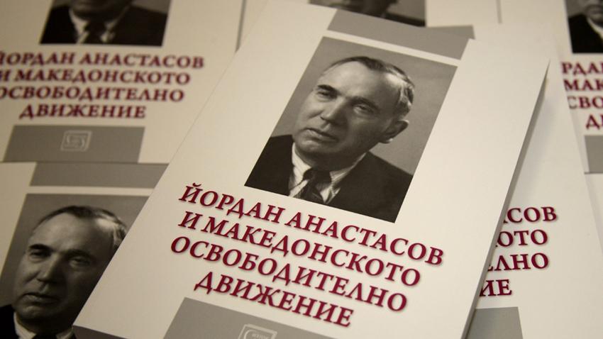 """Книгата """"Йордан Анастасов и Македонското освободително движение"""""""