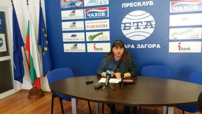 Надя Ралчева, член РИК