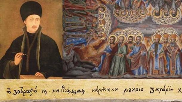 """На стената на входа на църквата """"Успение Богородично"""" в Златоград,"""