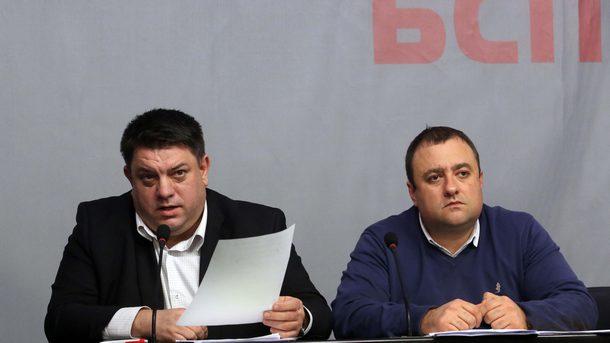 БСП ще внесе утре в прокуратурата пет сигнала за корупционни