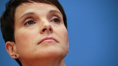 """Фрауке Петри, бивша лидерка на """"Алтернатива за Германия"""""""