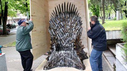"""Турнето на Трона от култовата продукция на НВО """"Game of Thrones""""."""