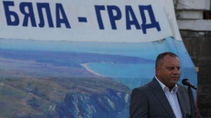 Анастас Трендафилов, кмет на гр. Бяла