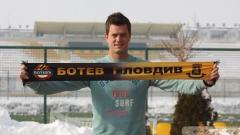 Иван Чворович подписа с Ботев