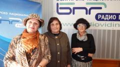 Янка Маринова, Валентина Маринова и Лора Владимирова (от ляво на дясно)