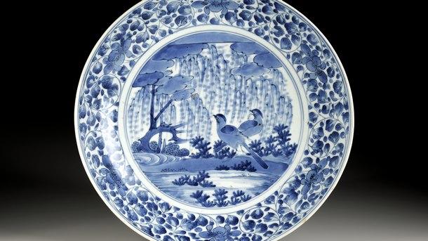 Японска керамична чиния