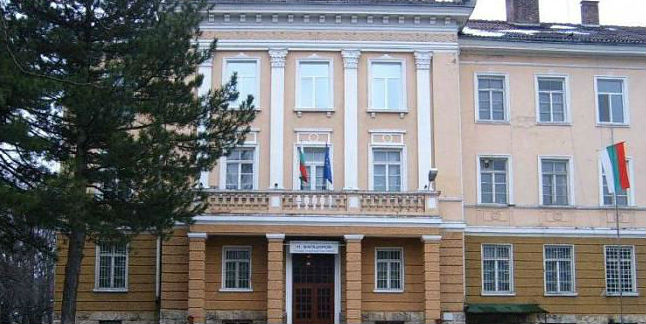 Езикова гимназия - Шумен