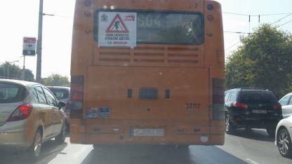 Автобус 604