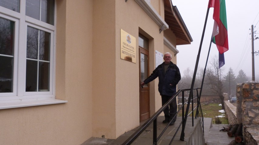 Кметството на село Бела