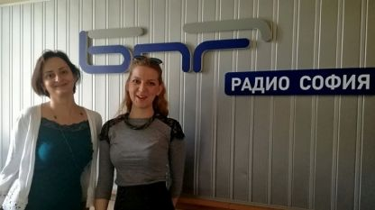 Елица Костова и Карина Карагаева