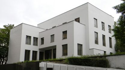 Дом Витгенщайн - Виена