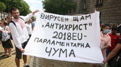 Овцевъди и козевъди излязоха на национален протест пред Министерския съвет