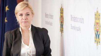 Дениса Сакова – новият вътрешен министър на Словакия