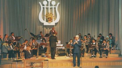 "Концерт на естрадно-духов оркестър ""Севлиево"" с гост-солист Людмил Георгиев"