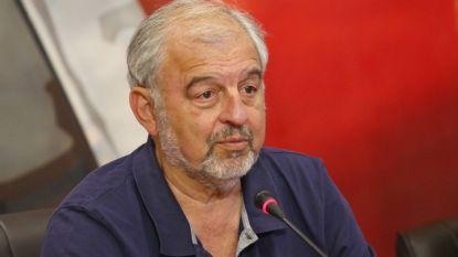 Проф. Иван Илчев