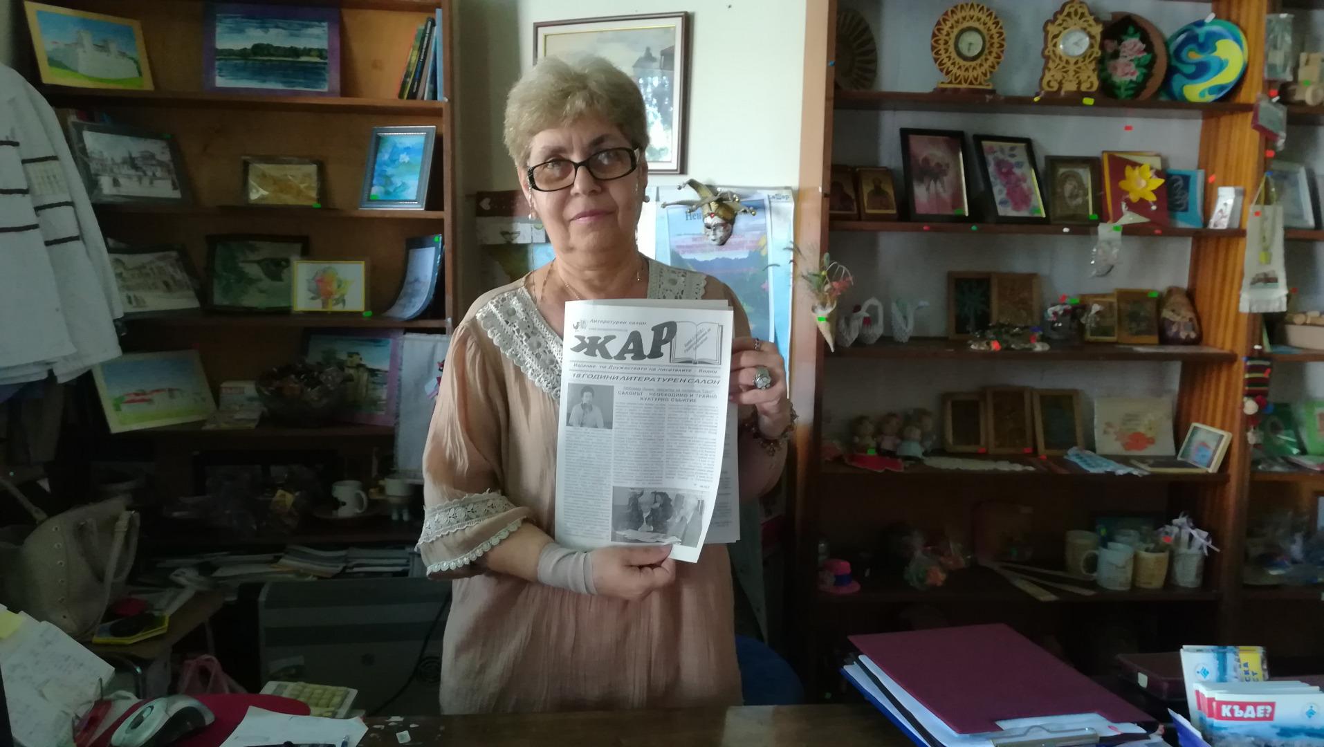 Поетесата Диана Сиракова показва първия брой на вестник