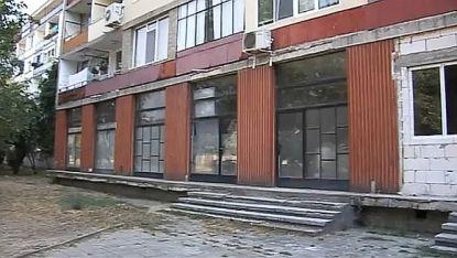 Сградата на Националната школа по физика в Казанлък
