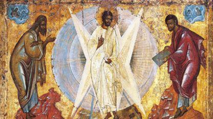 Transfiguración de Jesús de Teófanes el Griego (1408)